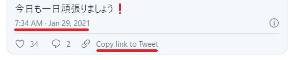 埋め込みツイートの日時やコピーリンクが英語表示されている例